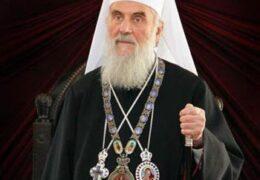 Посланица поводом осамстогодишњице аутокефалности Српске Православне Цркве (1219-2019)