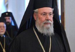 Глава Кипрской Церкви об «Украинском вопросе»: Я своей позиции не меняю