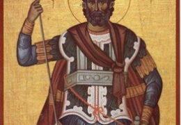 Свети великомученик Евстатије Плакида