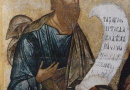Profeta Baruch