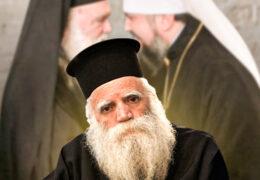 То, что Архиерейский Собор якобы признал ПЦУ – ошибка и заблуждение