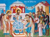Беседа Светога Саве о правој вери изговорена 1220. године у Жичи