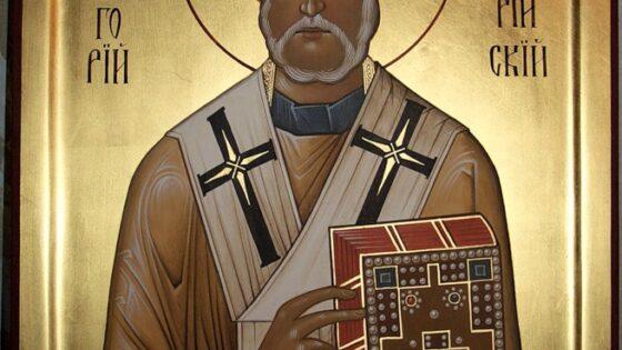 San Gregorio Taumaturgo, obispo de Neocesarea