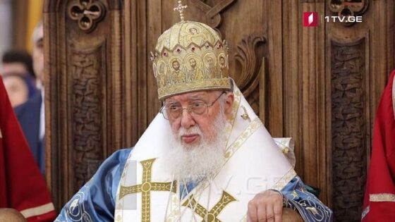 Грузијска Црква против приказивања геј филма