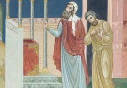 У молитви је неопходно смирење
