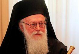 Предстоятель Албанской Церкви призвал к скорейшему созыву Собора по вопросу ПЦУ