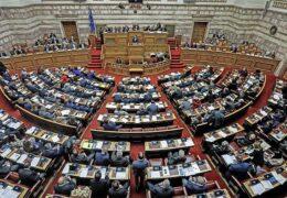 Парламент Греции проголосовал против отделения Церкви от государства