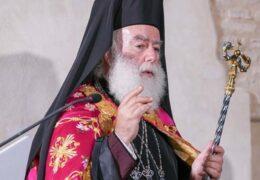 Александријска патријаршија признала аутокефалност ПЦУ
