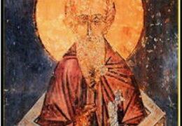 Venerable Alipio el Estilita