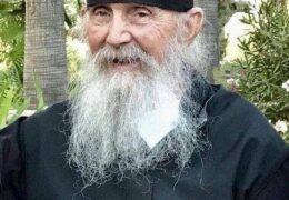 Наставления старца Ефрема Аризонского