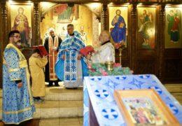 Праздник Введения во храм Пресвятой Богородицы в приходе Св. Николая Сербского в Сантьяго, Чили
