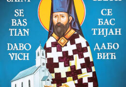 Свети Севастијан Џексонски, мисионар Америке