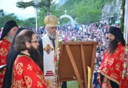 Епархија буеносаиреска и јужно-централно америчка: Порука православним вјерницима у Црној Гори