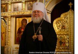 Подршка Првојерарха Руске заграничне цркве