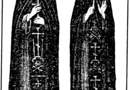 Свети мученици Јулијан и Василиса