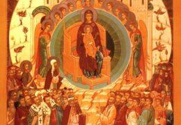 Преподобни Јустин Ћелијски: Беседа на Сабор Пресвете Богородице