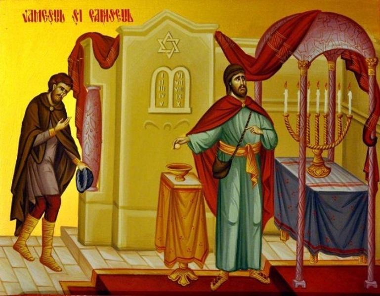 Недеља о митару (царинику) и фарисеју