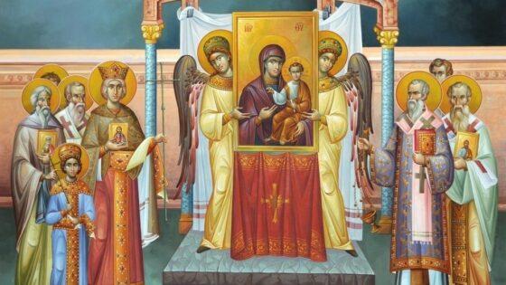 Православие и иконопочитание