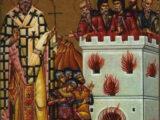 Православная реакция на Лионский псевдособор 1274 г. и современная церковная инерция