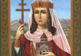 Святая Царица Тамара Великая