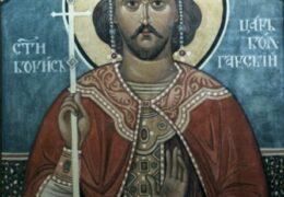 Свети Михаил (Борис), цар Бугарски