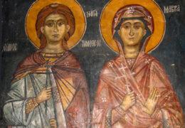 Santos mártires Timoteo y Maura