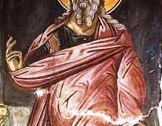 Свети пророк Исаија