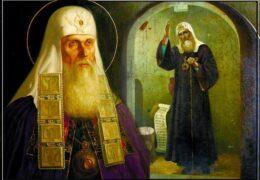 День памяти священномученика Ермогена, Патриарха Московского и всея Руси