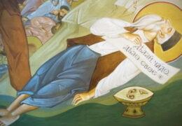 «Дитя, дeлай своe дeло!» Памяти мученика Вукашина