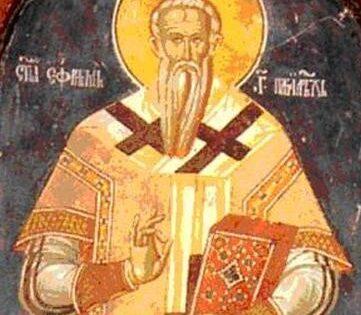 Свети Јефрем, патријарх српски