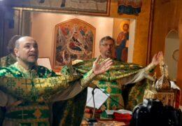 Праздник Св. Троицы в Чили