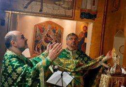 Празник Свете Тројице у Чилеу