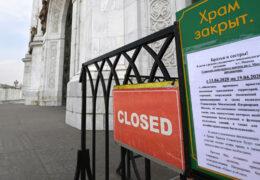 В СПЧ сочли нарушением запрет на посещение храмов со стороны светских властей