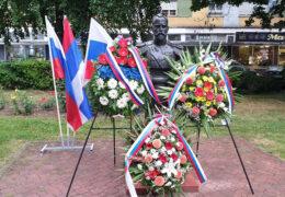 В Республике Сербской почтили память Николая II