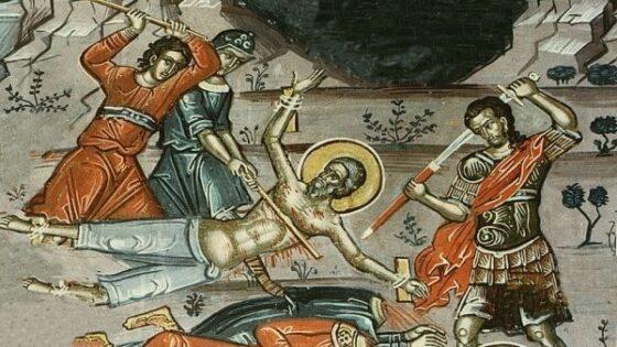 Santo Mártir Leoncio