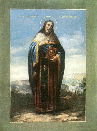 San Sansón el Hospitalario de Constantinopla