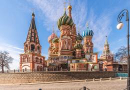 Амандмани на Устав Русије штите природну породицу и брак