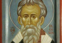 Свети свештеномученик Јевсевије, епископ самосатски