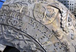 В Белграде начался монтаж памятника Св. Стефану Немане