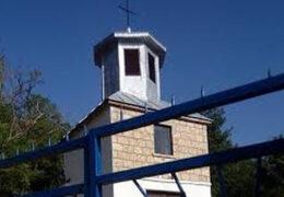 В Косово и Метохии произошло очередное нападение на храм Сербской Православной Церкви