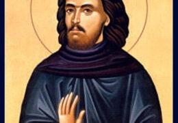 Свештеномученик Рафаило Шишатовачки