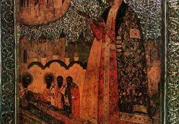 Благоверный князь Михаил Черниговский и боярин его мученик Феодор