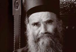 Упокојио се митрополит Амфилохије