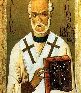 Святитель Григорий Чудотворец