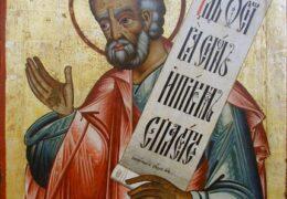 Profeta Abdías