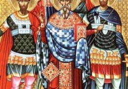 Mártires Eugenio y otros