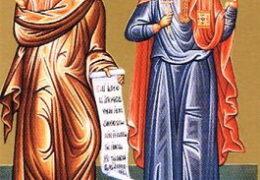 Свети мученик Гордије