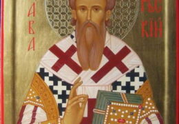 Свети Евстатије I, архиепископ српски