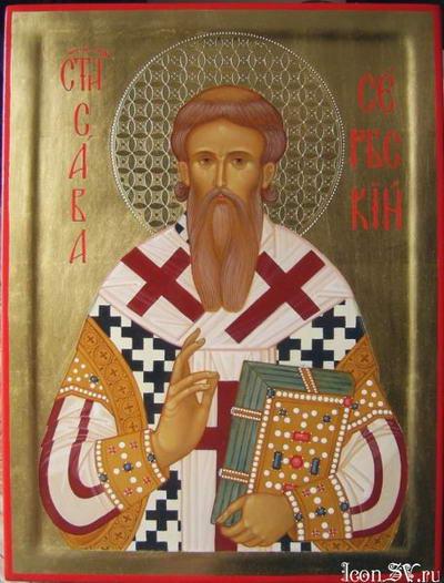 Святитель Евстафий, архиепископ Сербский
