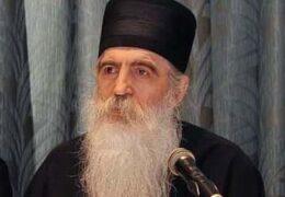 Епископ Иринеј о вакцинисању